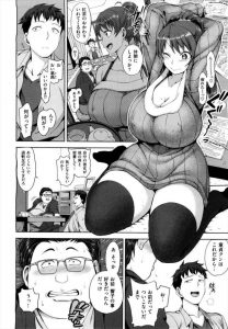 【エロ漫画】NTR好きなカップルが部屋に隠しカメラを設置して彼女をズリネタにしていた友達と二人きりにして…!【無料 エロ同人】