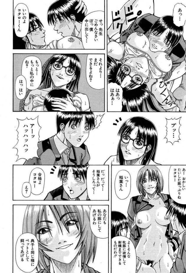 【エロ漫画】図書室で消しゴムを拾ったら片思いをしている美人JKのパンティが見えてしまった!【無料 エロ同人】 (23)