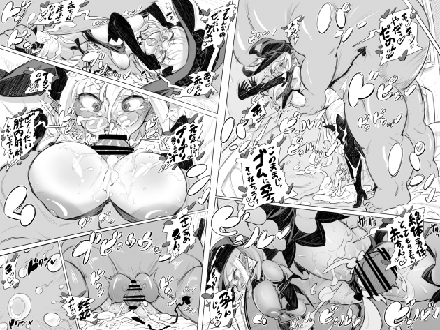 【エロ同人誌】精子がたっぷり入ったコンドームにサキュバスマジックをかけるとコンドームの怪物が完成!【無料 エロ漫画】 (10)