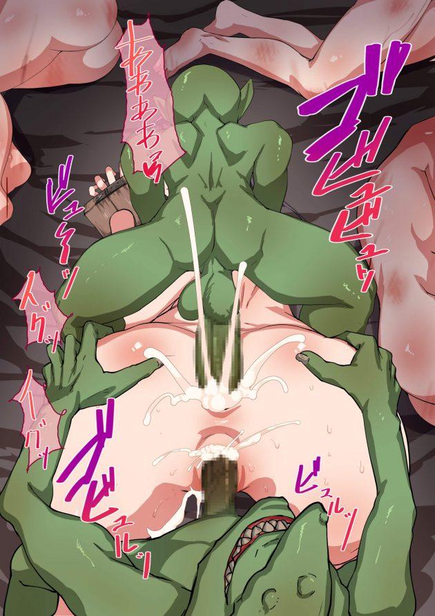 【エロ同人誌】一人で森に入った村娘がゴブリンに襲われて捕まって、孕み袋にされたり悪戯でアナルを犯されたり…!【無料 エロ漫画】 (21)