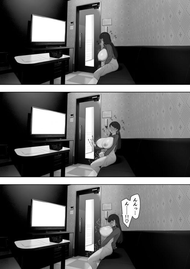 【エロ同人誌】巨乳で子持ちのドM人妻は性欲が強すぎてお家の外でオナニーしまくり♡【無料 エロ漫画】 (40)