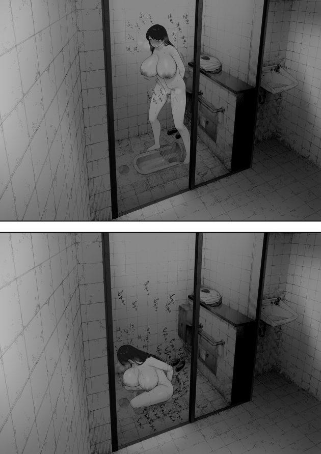 【エロ同人誌】巨乳で子持ちのドM人妻は性欲が強すぎてお家の外でオナニーしまくり♡【無料 エロ漫画】 (45)