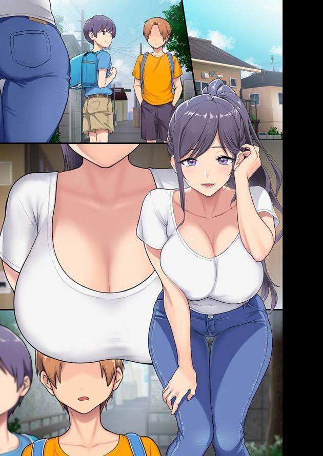 【エロ同人誌】スケベなショタが友達の母親の未亡人をロックオン!【無料 エロ漫画】 (41)
