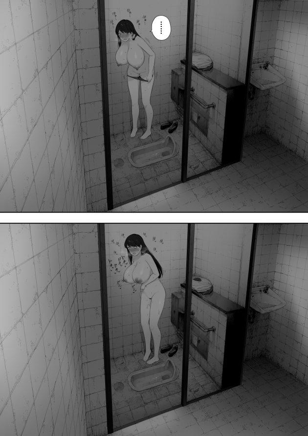 【エロ同人誌】巨乳で子持ちのドM人妻は性欲が強すぎてお家の外でオナニーしまくり♡【無料 エロ漫画】 (44)