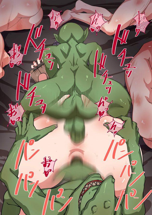 【エロ同人誌】一人で森に入った村娘がゴブリンに襲われて捕まって、孕み袋にされたり悪戯でアナルを犯されたり…!【無料 エロ漫画】 (20)