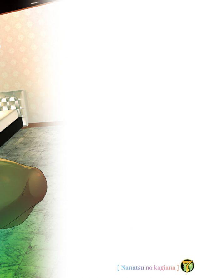 【エロ同人誌】選ばれし非モテのみが入居できる高級マンションで美人コンシェルジュ達を自由にシェアして中出し!【無料 エロ漫画】 (38)