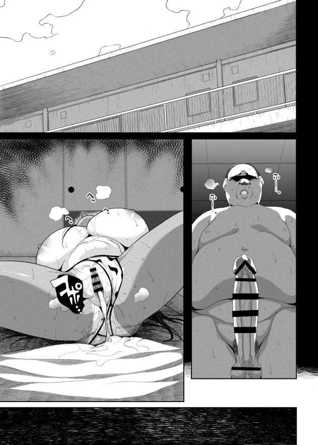 【エロ同人誌】預かる事になった爆乳な姪がメチャクチャ生意気で一週間調教してワカらせまくる!【無料 エロ漫画】 (70)