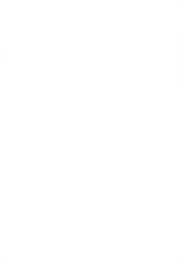 【エロ同人誌】ロリがパンツラインが恥ずかしくて貼った前張りが剥がれないと頼ってきてチンポで突き破る!【無料 エロ漫画】
