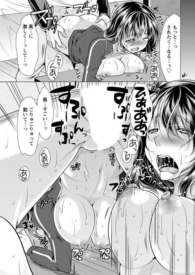 【エロ漫画】腐女子なお姉さんの爆乳を揉みし中出し絶頂!【無料 エロ同人】(15)