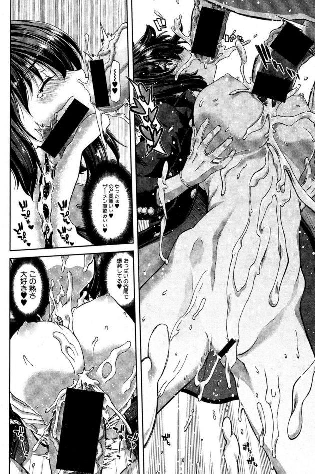 【エロ漫画】学ラン姿なボクっ娘妹に同時にフェラしてもらったり中出し絶頂!【無料 エロ同人】(10)