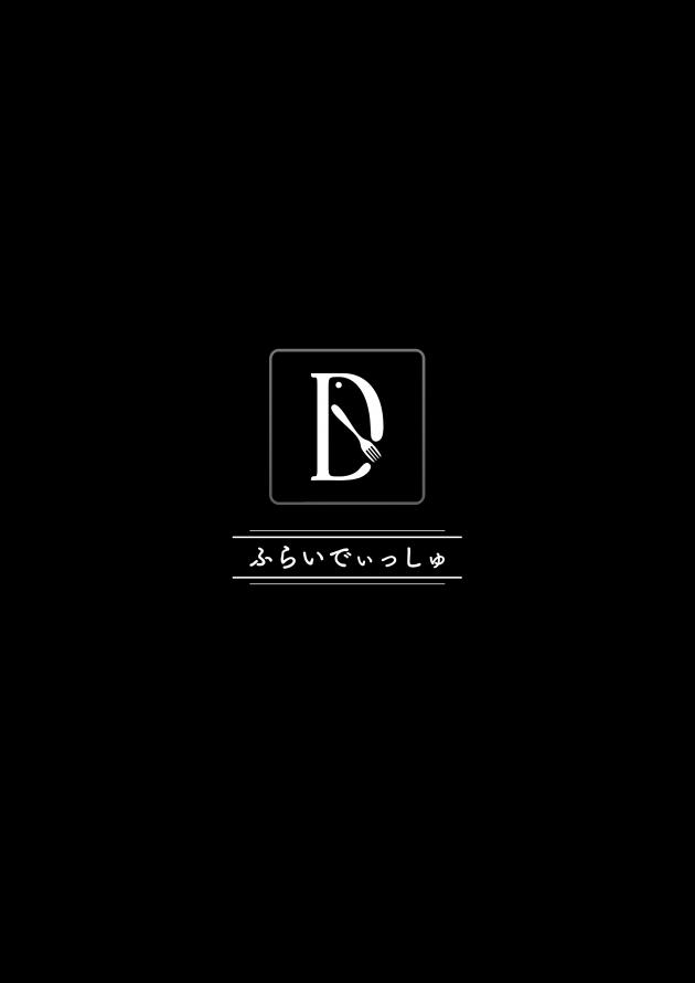 【エロ同人誌】お嬢様JKが執事のショタと帰宅途中の路地裏で野外でおねショタセックス!【無料 エロ漫画】
