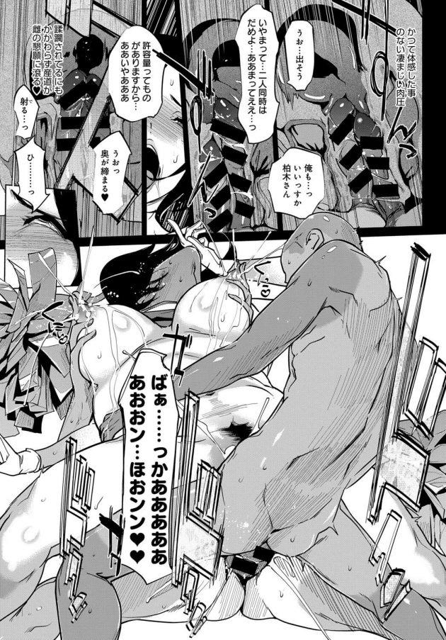 【エロ漫画】野球の応援に来たママさんチアガールは伝統の乱交セクロスのお祝いがあるw【無料 エロ同人】(21)