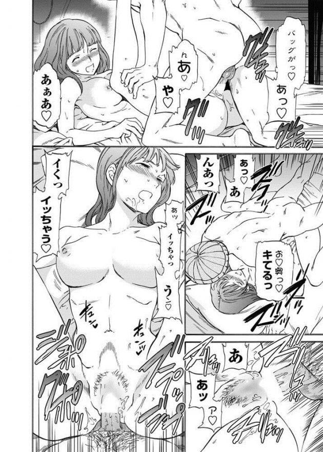 【エロ漫画】夜の生活に満足できてない人妻がナンパされ生ハメで浮気セックス!【無料 エロ同人】(14)