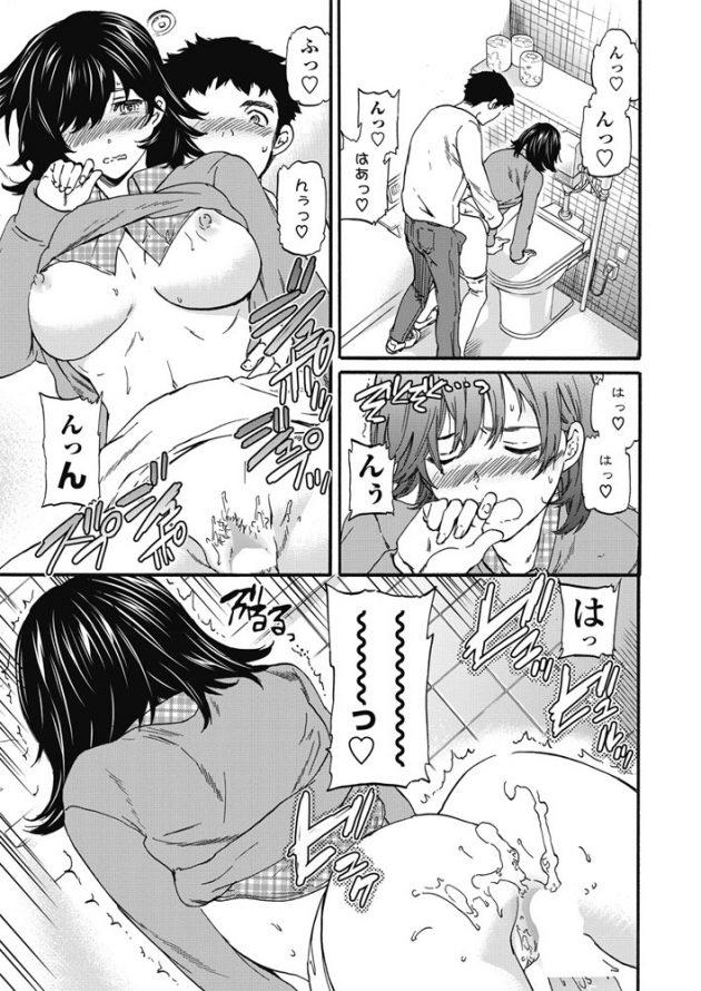 【エロ漫画】付き合いたての地味な彼女にエロ下着姿で出迎えられて…w【無料 エロ同人】(21)