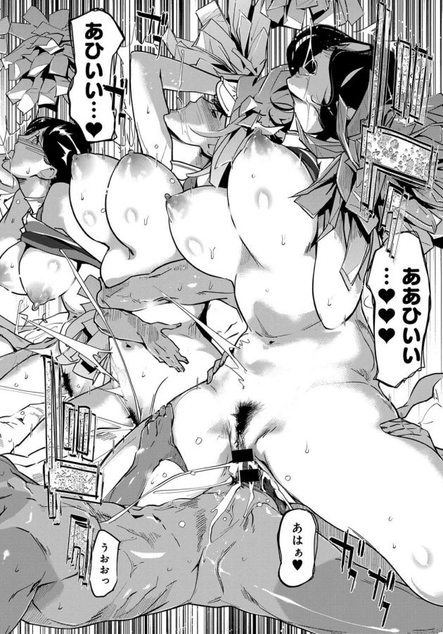 【エロ漫画】野球の応援に来たママさんチアガールは伝統の乱交セクロスのお祝いがあるw【無料 エロ同人】(26)