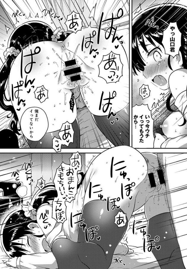 【エロ漫画】関西弁JKな転校生に誘われ処女を貰ってセックスするぞ!【無料 エロ同人】(15)