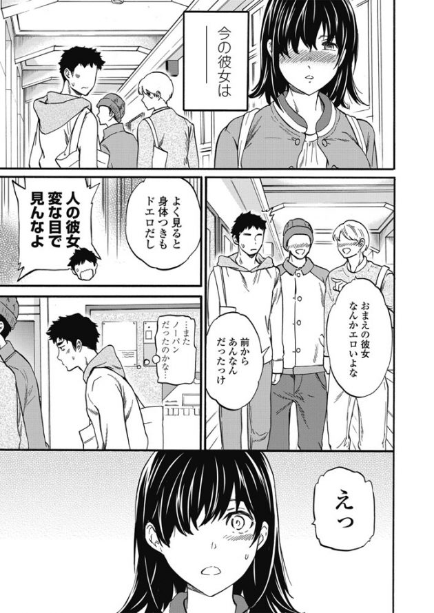 【エロ漫画】付き合いたての地味な彼女にエロ下着姿で出迎えられて…w【無料 エロ同人】(23)