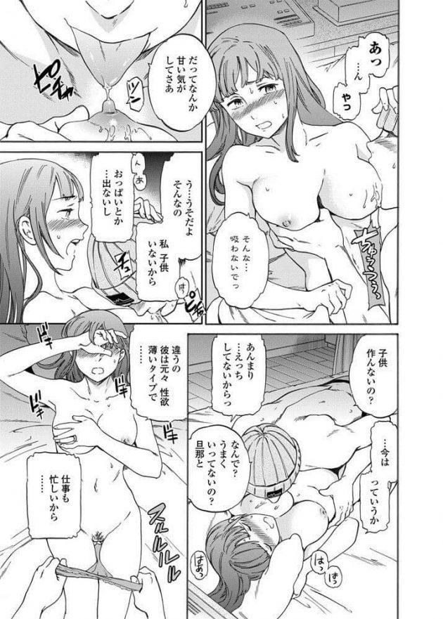 【エロ漫画】夜の生活に満足できてない人妻がナンパされ生ハメで浮気セックス!【無料 エロ同人】(7)