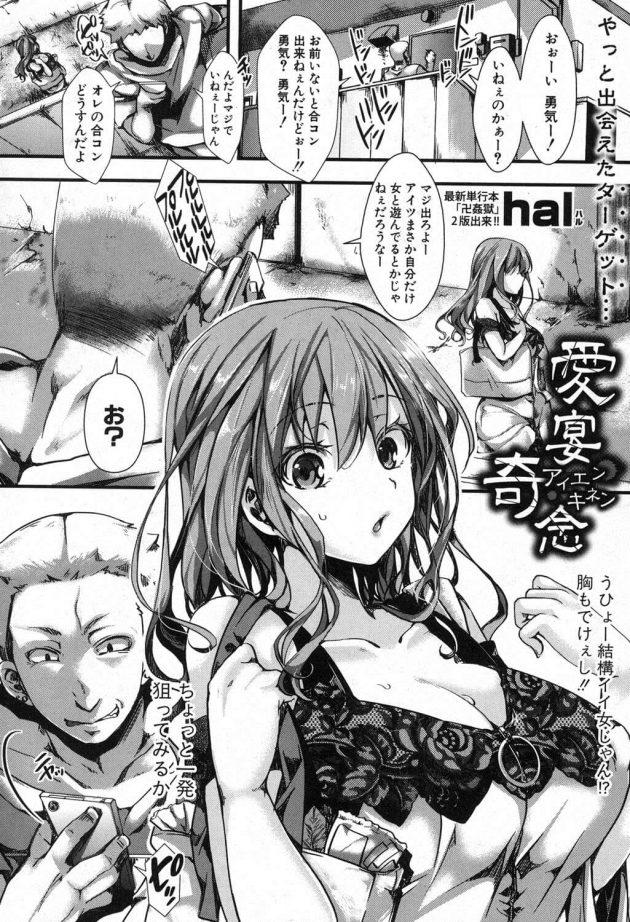 【エロ漫画】エロいシングルマザーに襲われ中出しセックス!【無料 エロ同人】
