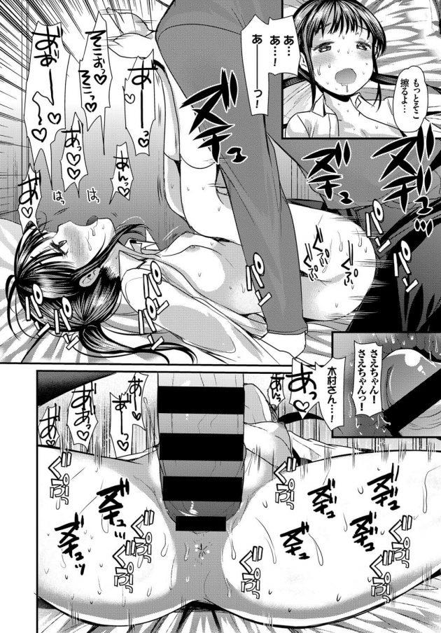 【エロ漫画】妹カップルがエッチしてる声が聞こえちゃって我慢できない!【無料 エロ同人】(14)