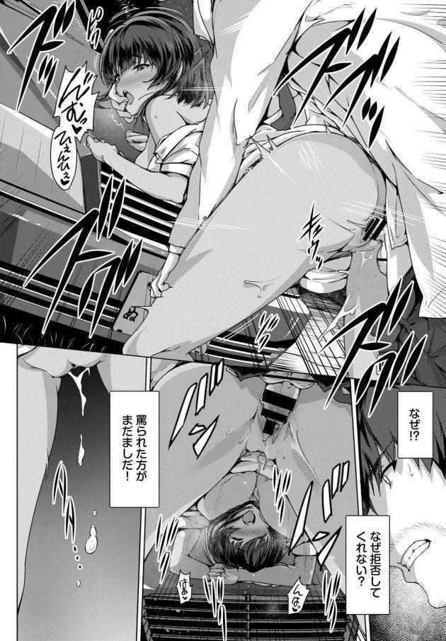 【エロ漫画】限界集落な島に左遷された医師が褐色肌のナースから慰めのセクロス!【無料 エロ同人】(10)