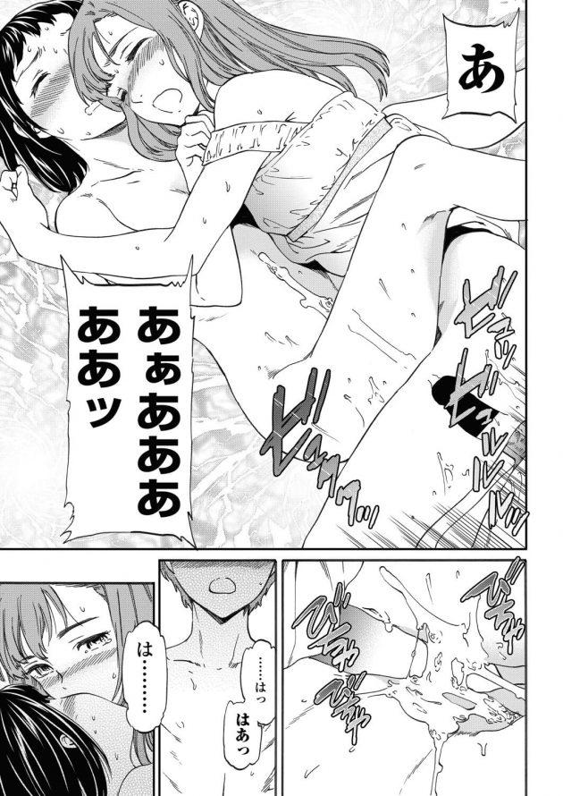 【エロ漫画】JKがヤリチンと噂の男子に恋をして彼の家でお姉さんも加わり3Pセクロス!?【無料 エロ同人】(25)