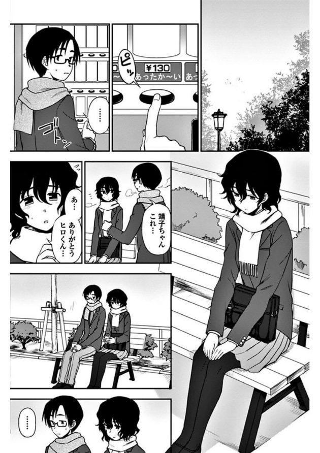 【エロ漫画】学生カップルが付き合って三年経って初めてのエッチに挑戦!【無料 エロ同人】